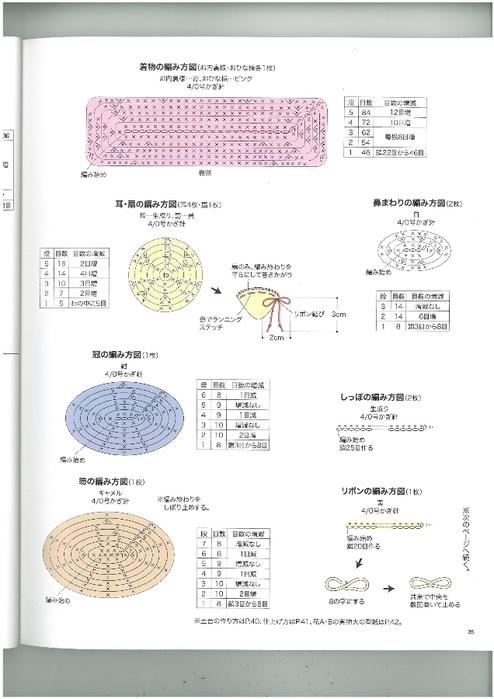 p.35 (494x700, 155Kb)