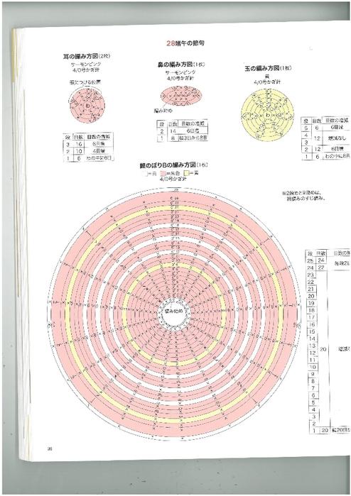p.36 (494x700, 202Kb)