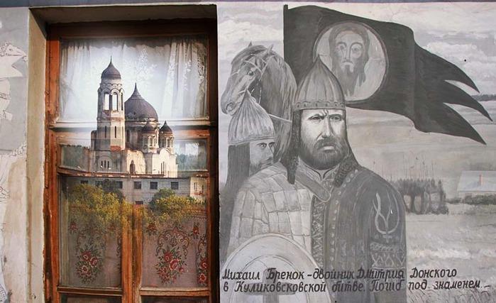 4498623_BOROVSK_KYLIKOVO (700x427, 98Kb)