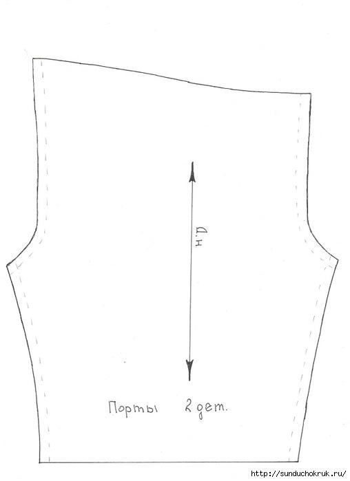 Выкройка домовенка кузи в натуральную величину