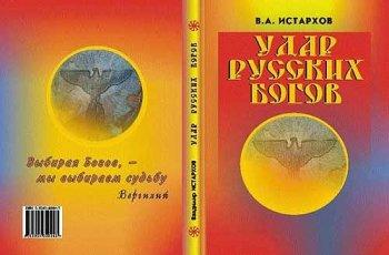 book6 (350x230, 19Kb)