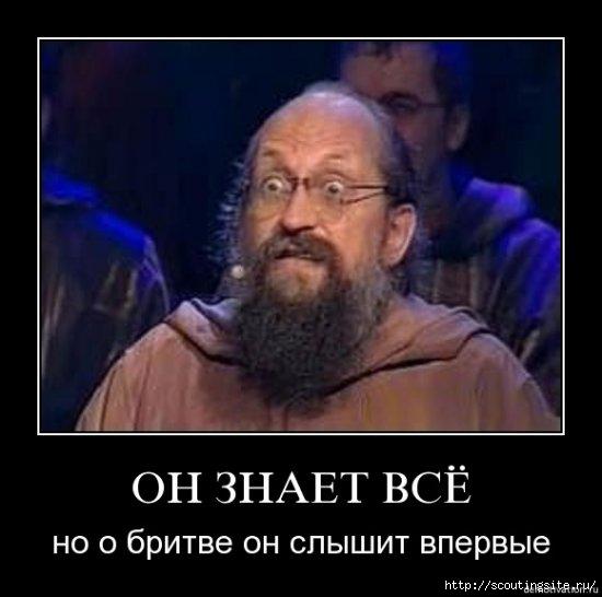 1269003403_1268821545_k9ynvptupmjj (550x546, 86Kb)
