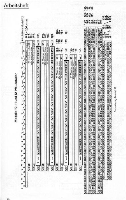 38 (441x700, 77Kb)
