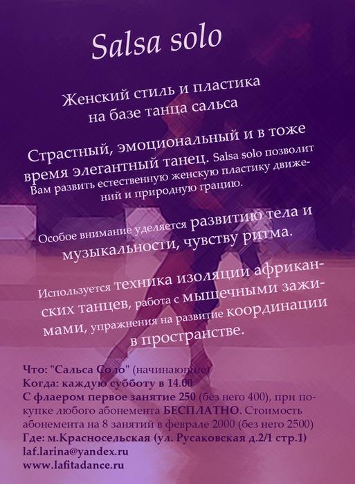 x_c50dfe578d ����� (513x700, 138Kb)