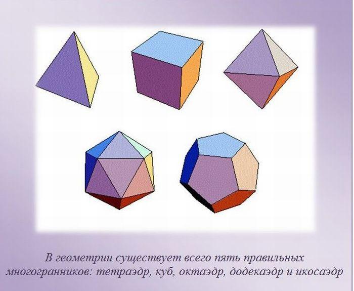 1327566592_1-6 (700x575, 51Kb)