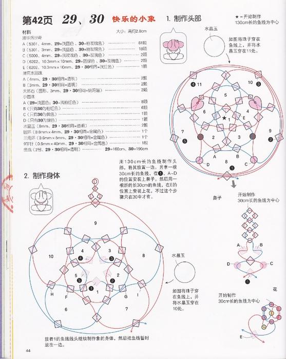 IMG_0044 (557x700, 287Kb)