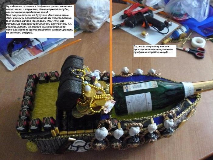Корабль из конфет своими руками пошаговое фото для мужчин 39