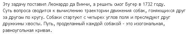 4683827_20120206_110241 (610x112, 29Kb)