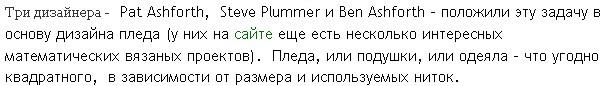 4683827_20120206_203139 (607x86, 28Kb)