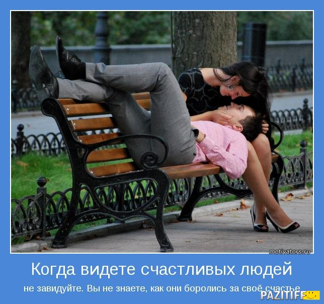 yyy77jpg_9909505_3552871 (644x604, 79Kb)