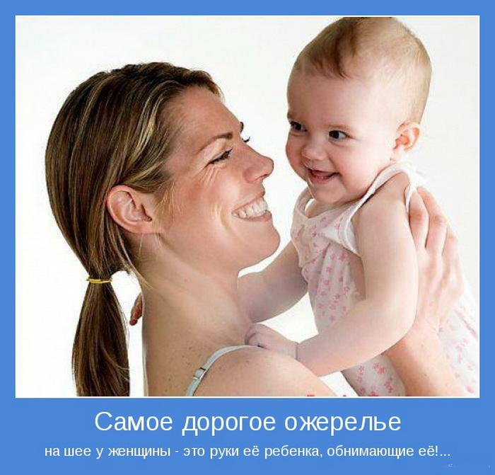 80510146_large_78027695_081 (700x671, 145Kb)