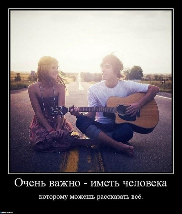 80103598_large_lyubov3 (596x699, 86Kb)