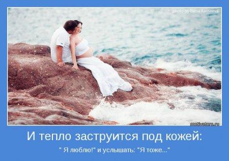 1320165632_motivator-26651 (450x317, 34Kb)