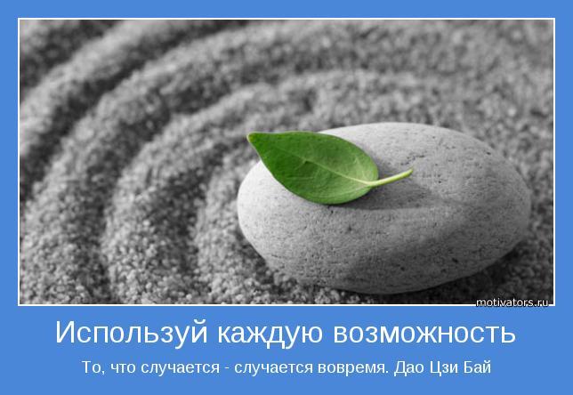 1321137666_dobrovator_2_46 (644x444, 42Kb)