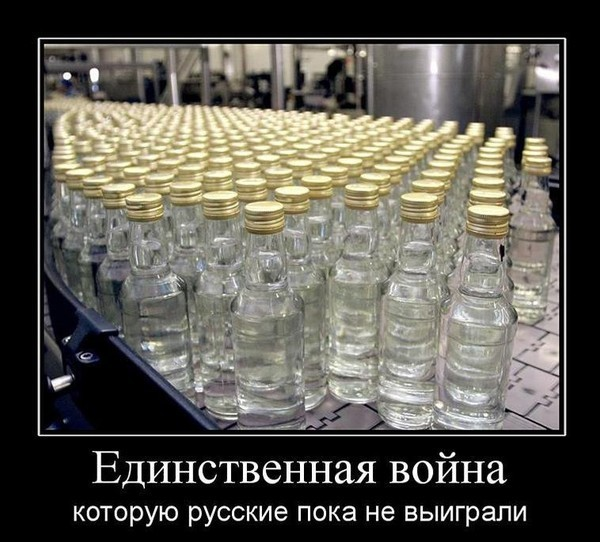 1284648366_227009_edinstvennaya-vojna (600x542, 86Kb)