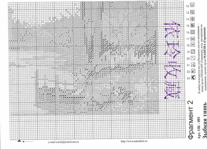 Схема 4 (700x504, 289Kb)