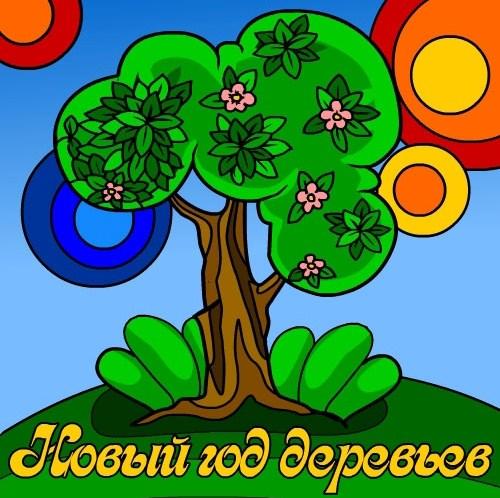 http://img0.liveinternet.ru/images/attach/c/3/83/276/83276180_4638534_83049182_1328120264_39407257_a699ed19a712d9b2b96ee68c608e9fe911.jpg