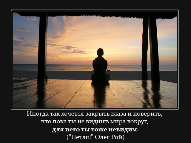 http://img0.liveinternet.ru/images/attach/c/3/83/281/83281038_468.jpg