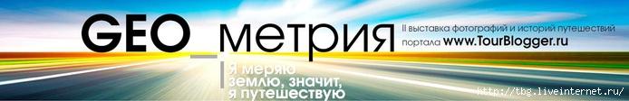 2491225_geometriya_gorizontalnii (700x112, 61Kb)