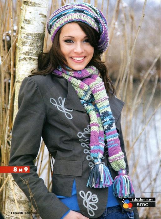 Шапка шарфик 10