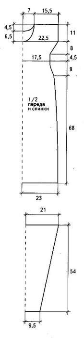 3 (175x700, 29Kb)