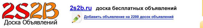 1207817_prodam (700x98, 22Kb)