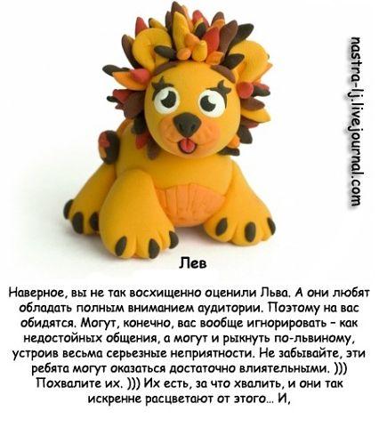 лев (426x480, 39Kb)