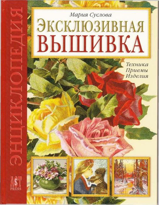 книги | Записи в рубрике книги