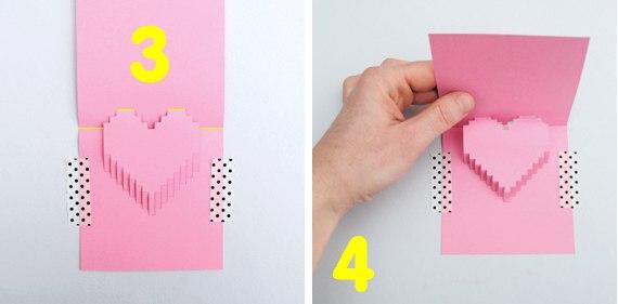Как сделать открытку в 3d