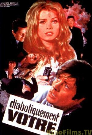 poster (300x441, 49Kb)