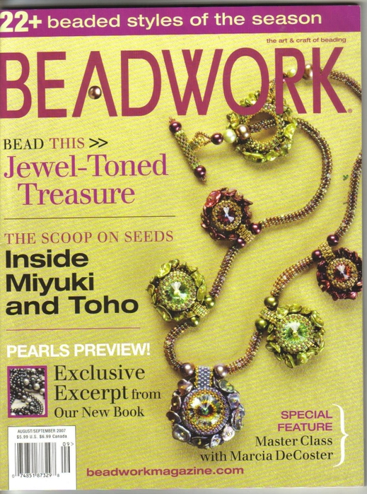 beadwork1 (519x700, 365Kb)