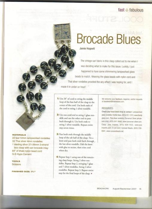 beadwork8 (508x700, 232Kb)
