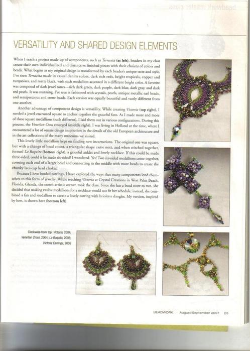 beadwork13 (498x700, 246Kb)