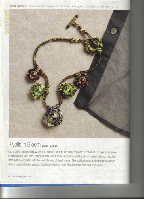 beadwork21 (508x700, 255Kb)