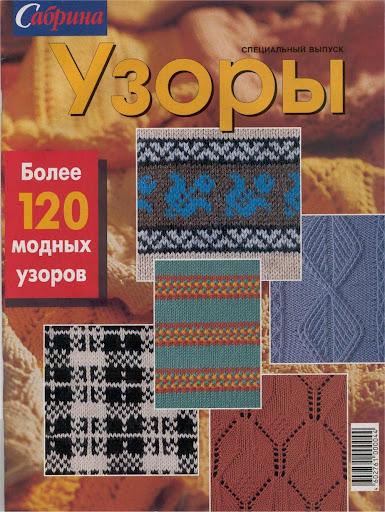 000 (385x512, 104Kb)