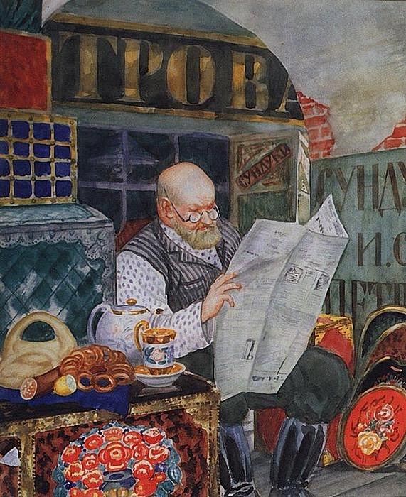Б. Кустодиев Чаепитие (571x700, 369Kb)