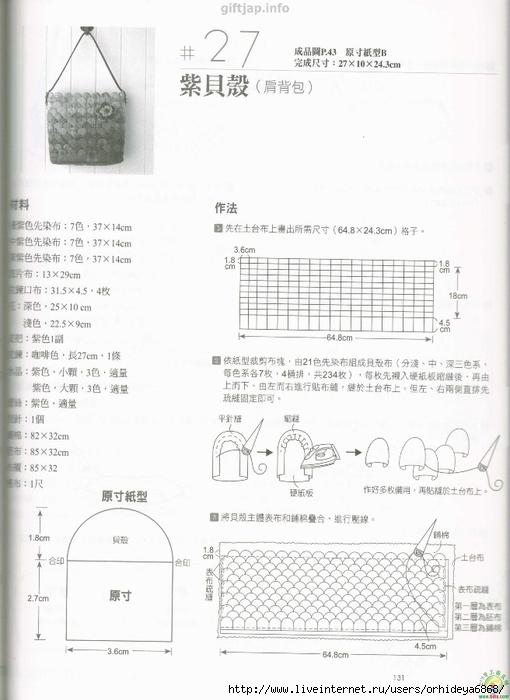 0129 (510x700, 192Kb)