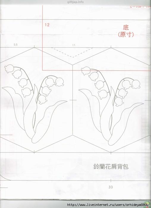 0200 (508x700, 159Kb)