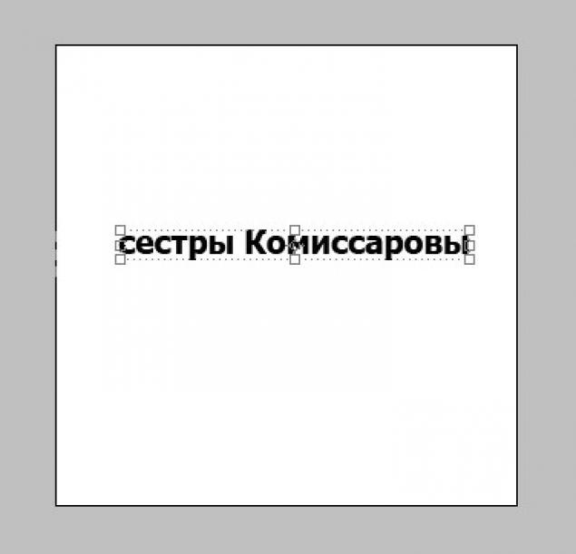 штамп2 (635x611, 11Kb)