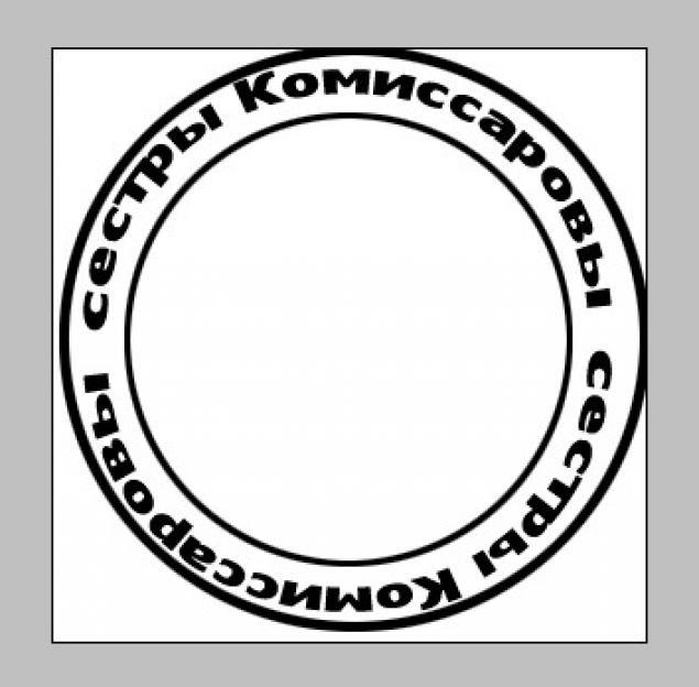 штамп8 (635x624, 36Kb)