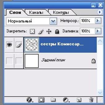 штамп11 (340x342, 48Kb)