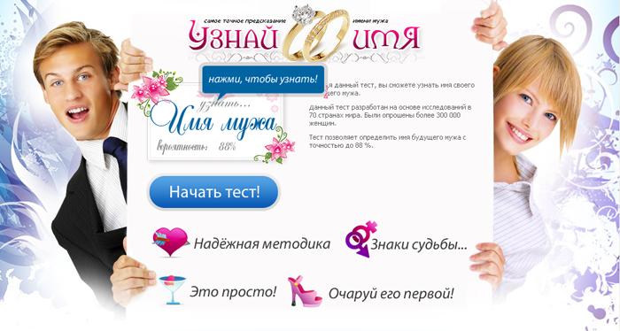 68864206_1294342780_conv (700x374, 314Kb)