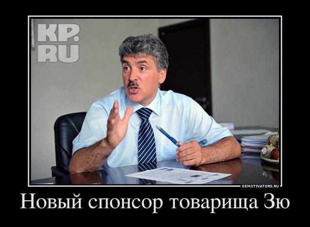 ������� 2012, ��������������� �����������, �����-������, ����������� �������� ���������, �����, ������ 2012, ������ ������, ����������, ���������� �����, ���������� ���������/4790194_s640x480 (640x468, 41Kb)