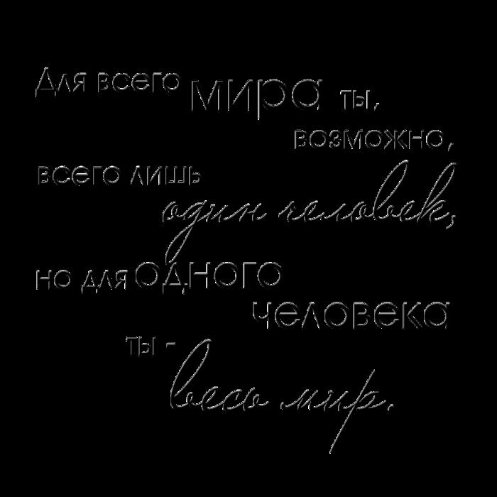 _9н (700x700, 74Kb)