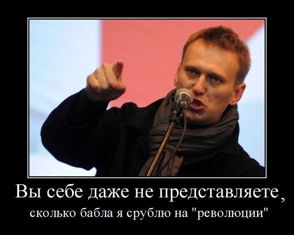 навальный, собчак, юмор,явлинский, выборы 2012, Яблоко, приколы, новости, апофис,/4800635_s640x480_2 (600x480, 39Kb)