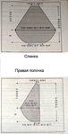 Превью 003-1 (356x700, 112Kb)