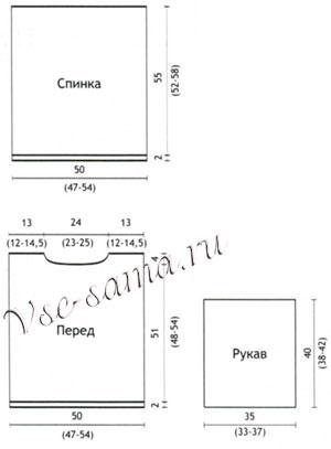 Pulover---Romantika-vkr (300x407, 13Kb)