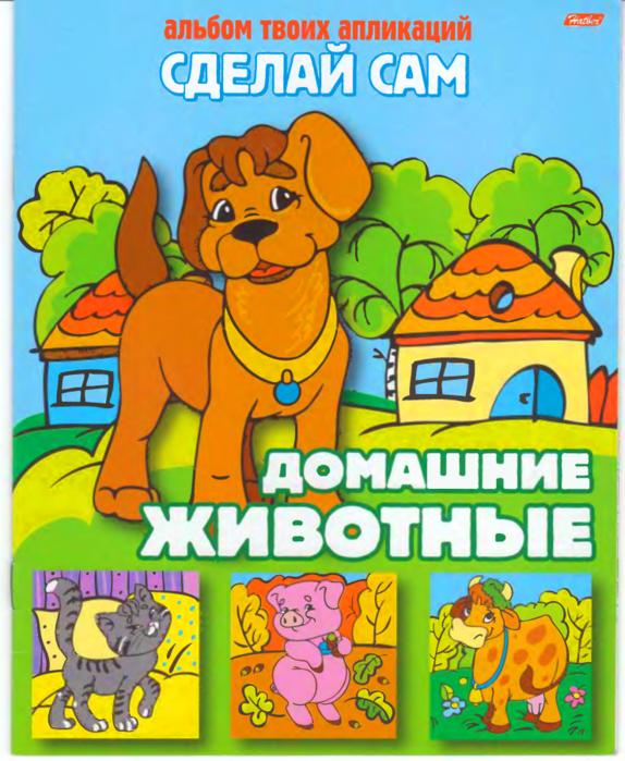 4663906_domjiv1 (574x700, 656Kb)