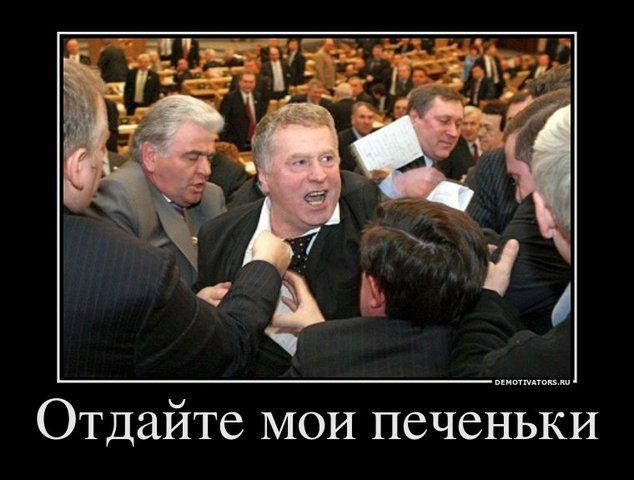 """""""Два миллиарда на балалайки? Только наивный может в это поверить"""", - москвичи не доверяют словам Путина о друге детства Ролдугине - Цензор.НЕТ 3921"""