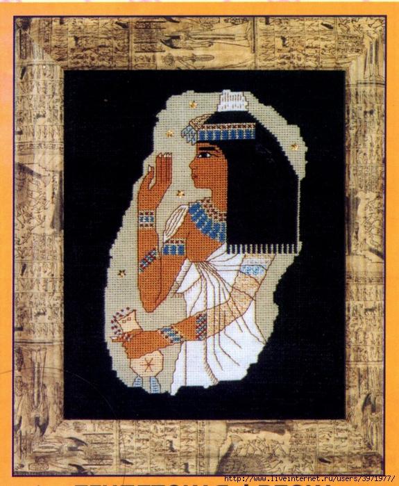 """Источник: журналы  """"Чудесные мгновения.Вышивка крестом.  Египетская фреска."""